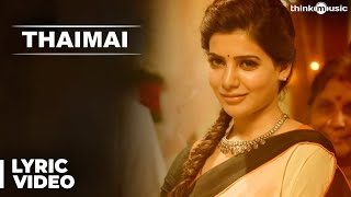 Thaimai Song with Lyrics | Theri | Vijay, Samantha, Amy Jackson | Atlee | G.V.Prakash Kumarwidth=