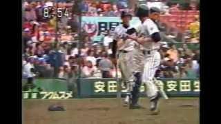 昭和59年(1984年) 第56回選抜高等学校野球大会 ハイライト