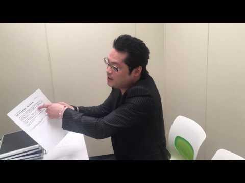【西村斉】【朝鮮総連の成人式に祝電を送り、朝鮮学校にも祝賀する 京都府山田知事。 「ヘイトスピーチと人権」といふ冊子について質問した】