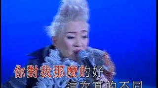 親密愛人 梅艷芳 Karaoke MP4/AAC Stereo