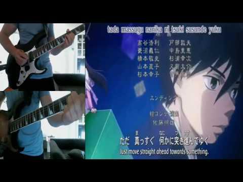 Kekkaishi Ending (Akai Ito) - Guitar Cover
