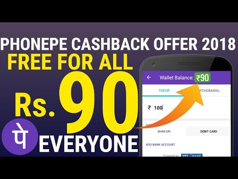 Phonepe Offer - Phonepe Give You Free 90 Rupees Cashback || Phonepe 30 Cashback, Phonepe 90 Cashback