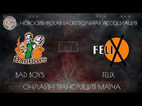 🏀 19.01.2019. НБА  Bad Boys  - Феликс
