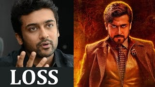 Is Suriya facing a loss because of '24'