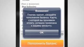 Мобильное Приложение Сабидом
