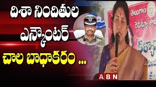 Govt Whip Gogandi Sunitha Sensational Comments on Disha Accuses Encounter