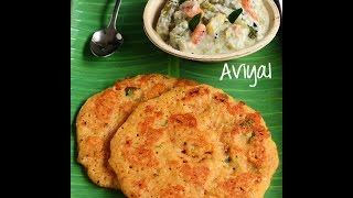 Adai recipe | How to make adai | South Indian breakfast