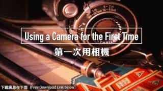 """Camera"" - Free Music Download, Happy Music, Japanese Music"