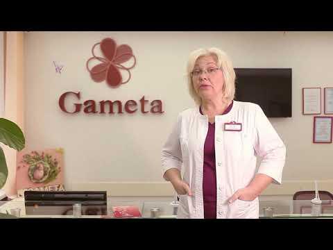 Медицинский Центр Репродуктивного Здоровья «Гамета»
