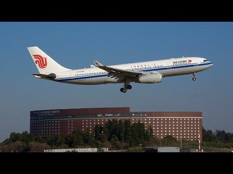 Narita Crosswind Landings
