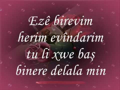Turan Şengul -li xwe bash biner lyrics