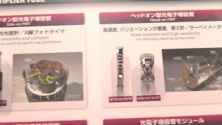 浜松ホトニクス:新世代光電子増倍管