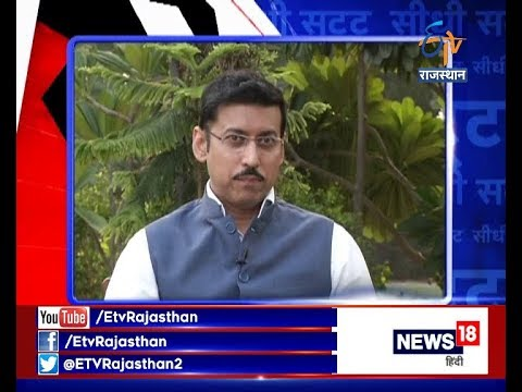 सीधी सट्ट- Seedhi Satt - Rajyavardhan Singh Rathore- Minister of State - Youth Affairs and Sports