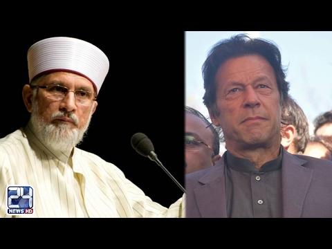 Arrest warrants issued against PTI Chairman Imran Khan and Tahir ul Qadri