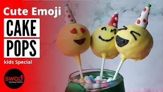How to make Cake Pops | Cake Pops | Emoji Cake Pops | Kids Recipe | Party | Smiley