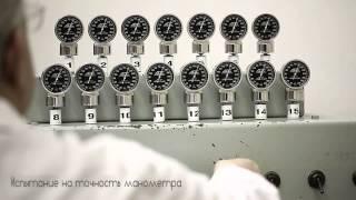 ADC отоскоп, тонометр, сфигмоманометр, офтальмоскоп, стетоскоп