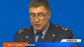 Прокуратура внесла протест по делу об убийстве на даче