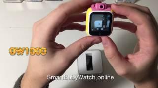 Умные детские часы на ANDROID! Smart Baby Watch GW1000 (q100)(, 2017-02-04T14:08:01.000Z)