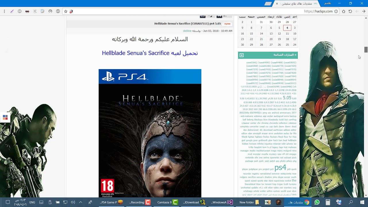 jeux ps4 pkg 5.55