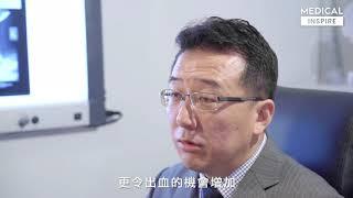 黃海東醫生講解出血性中風症狀及預防方法