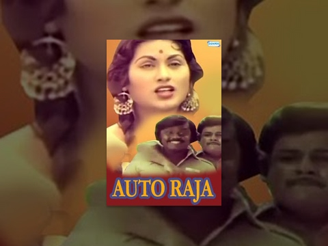 Auto Raja - (1982) - Vijayakanth - Jaishankar -Gayathri