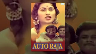 Auto Raja (1982) Tamil Movie