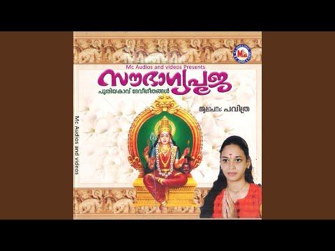 Devi Maaye Mahamaye