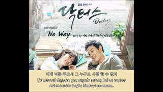 Gambar cover (Doctors OST Part 3) Park yong In & Kwon Soon Il - No Way Türkçe Altyazılı (Han/Rom)
