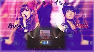 《歌ってみた》 【Berryz Generation】 「愛には 愛でしょ」