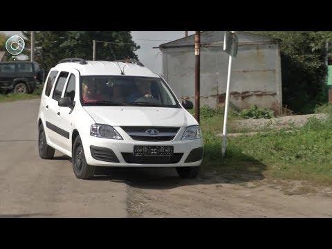 Девять многодетных семей из Новосибирской области получили автомобили