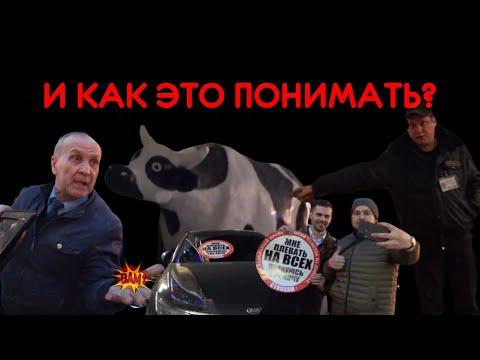 СтопХам-Большая Дмитровка