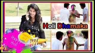 How A Girl made fool to Boys in Holi.....