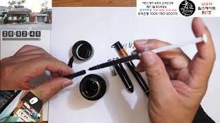 윤코인스쿨 1회용 카트리지 잉크충전하는법 / yunko