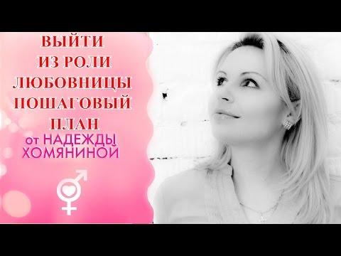 Секс ОНЛАЙН СЕКС видео в HD