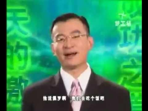 陈安之成功学07
