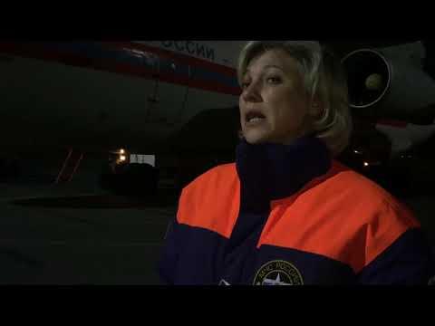 видео: МЧС России направило самолёт с гуманитарной помощью во Вьетнам