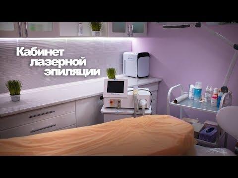 Обустройство кабинета лазерной эпиляции волос. Часть 1.