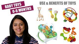 बच्चों के लिए खिलोने (0-6 MONTHS) || Baby Toys & Their Benefits