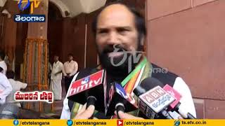 Fight in Congress | Komatireddy Rajgopal Reddy Slams Party Leaders | Over Show Cause Notices