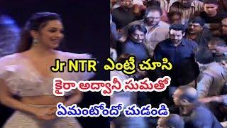 Jr Ntr entry  Bharat Ane Nenu pre release funct...