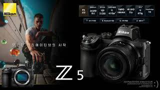 조아포토™가 전해드리는 니콘 Z5 미리보기 영상입니다.…