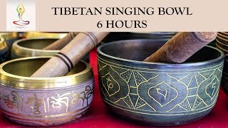 """""""Removing Negative Energy From Your Bed Room"""" - Energy Healing Vibration, Singing Bowl - TB 0005 A 6"""