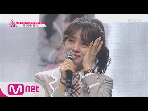 [Produce 101] Jeon So Mi VS Kim Se Jeong, Who will win the 1st? EP.05 20160219
