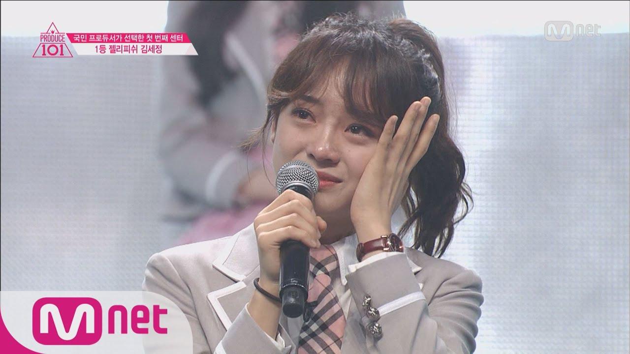 Download [Produce 101] Jeon So Mi VS Kim Se Jeong, Who will win the 1st? EP.05 20160219