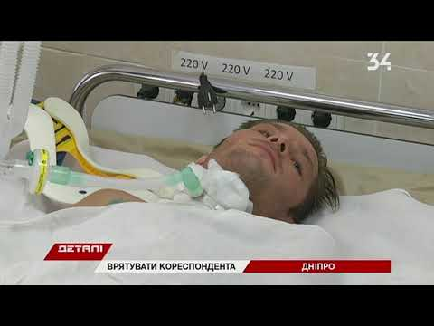 34 телеканал: Раненый на учениях корреспондент дал интервью
