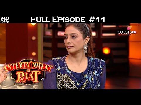 Entertainment Ki Raat - Juhi Chawla & Tabu - 23rd December 2017 - एंटरटेनमेंट की रात  - Full Episode