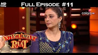 Entertainment Ki Raat - Juhi Chawla & Tabu - 23rd December 2017 - एंटरटेनमेंट की रात  - Full Episode