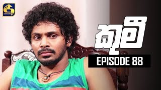 Kumi Episode 88|| ''කුමී'' ||  02nd October 2019 Thumbnail