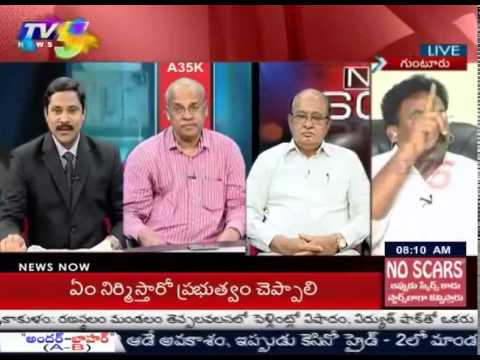 Why CBN Taking Extra Land From Farmers? | AP Capital Will Face Heavy Funds Problem? : TV5 News