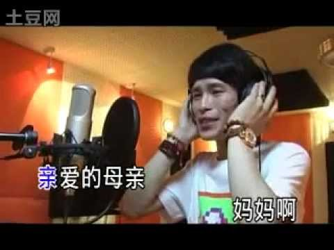 Karaoke - Mother in the dream ( China Version )